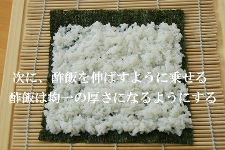 恵方巻きレシピ・太巻きレシピ 家庭で簡単にできる海苔巻きを徹底解説!