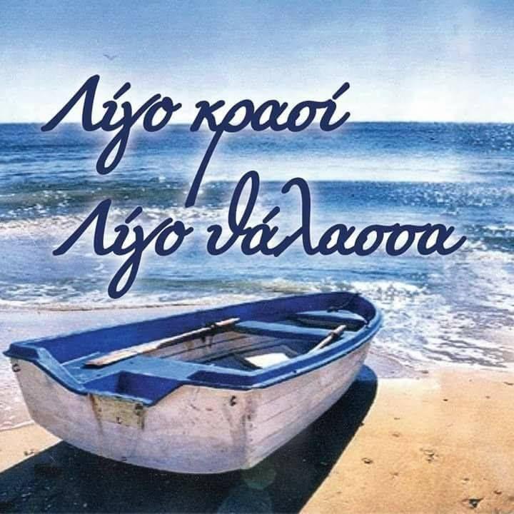 *ΗΜαρίνα Μόσχα&ep...
