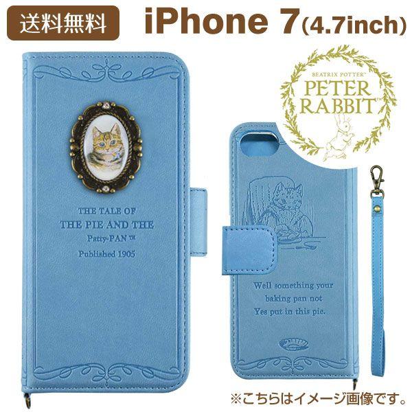 iPhone 7 Blue Peter Rabbit f flip cover