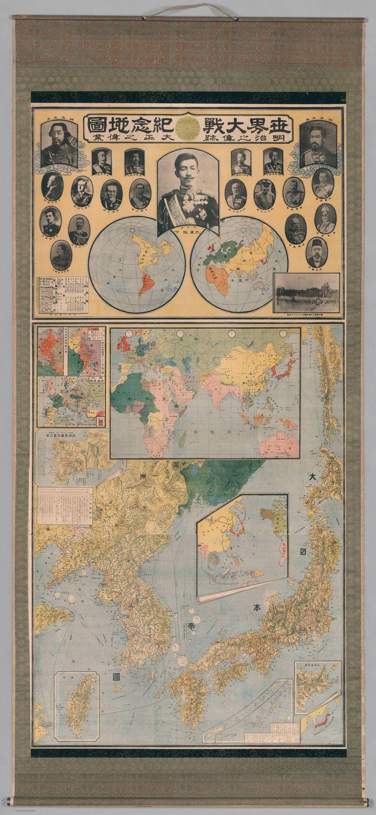 Taisho Japanese map of the world 1918