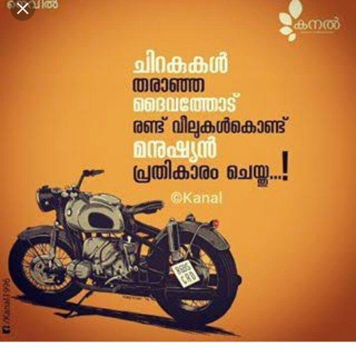 ബു_ളള_റ്റ _ഇ_ഷ്_ടം | Malayalam quotes, Travel quotes ...