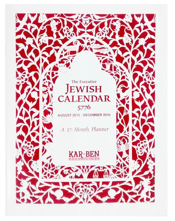 Jewish Holiday Calendar - Executive Jewish Calendar 2015-2016 (5776)