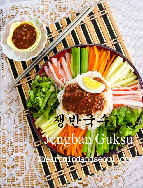 277 best korean recipes images on pinterest korean food cooking the name of the dish is called jengban guksu which literally means plate cold noodlesyummy noodlesshrimp noodleskorean food recipeskorean forumfinder Image collections