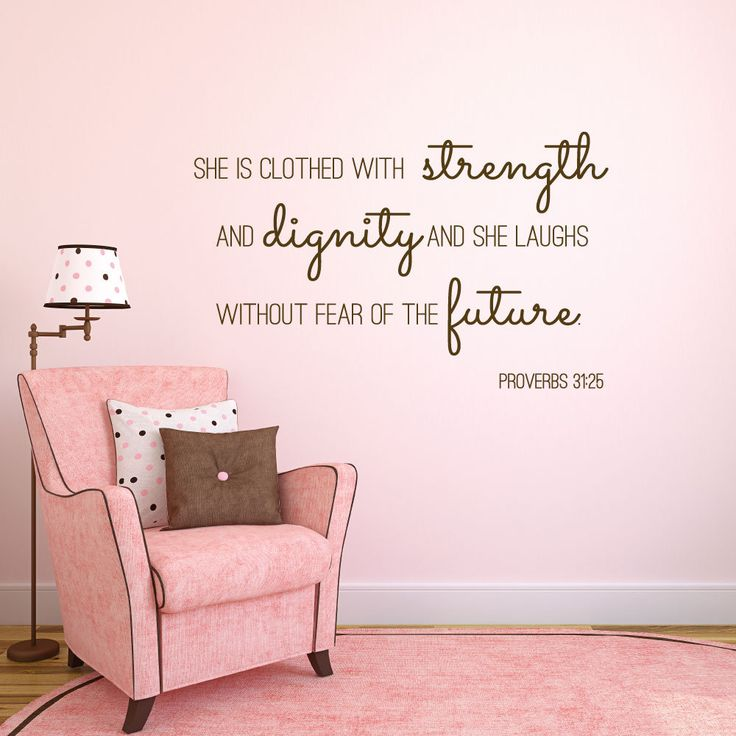She is clothed in strength - she is clothed with strength and dignity - proverbs 31 25 - christian wall decals - christian wall decor by luxeloft on Etsy