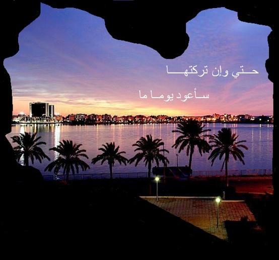 Benghazi, Libya.