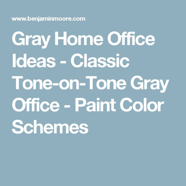 Gray Home Office Ideas - Classic Tone-on-Tone Gray Office - Paint Color Schemes