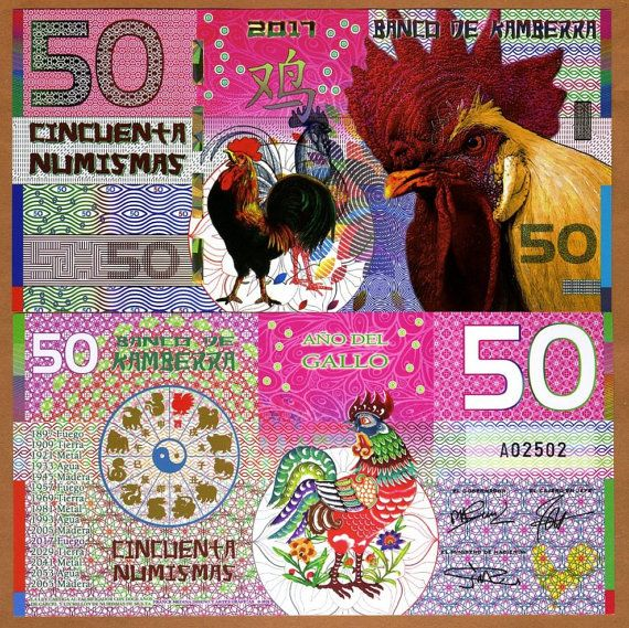 Kamberra, POLYMER, 50 Numismas, 2017 China Lunar Year, UNC > Year of the Rooster
