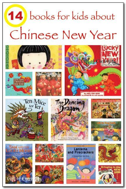 14 books about Chinese New Year for kids. Read these books to help your children understand the traditions related to Chinese New Year (aka, the Lunar New Year) || Gift of Curiosity
