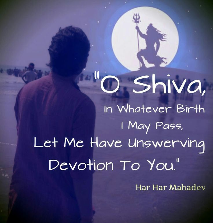 Lord Shiva Quotes In Hindi 3