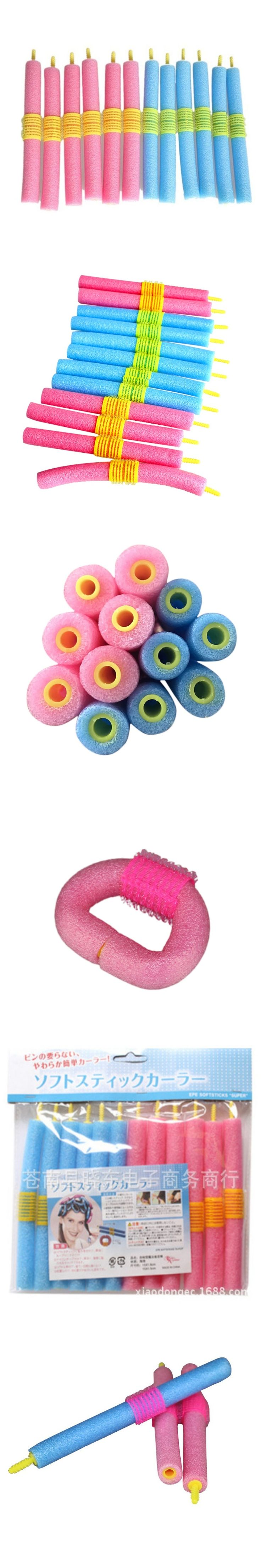 12pcs/lot New Foam Curler Magical Anion Hair Curler Soft Pearl Sponge Hair Care Styling Roll Stick Roller Curler