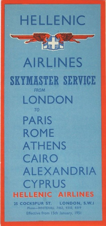 Hellenic Airlines Timetable, 1951