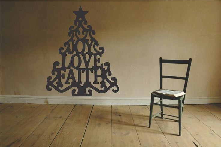 Christmas Tree Vinyl by Custom Vinyl Art for sale on http://hellopretty.co.za