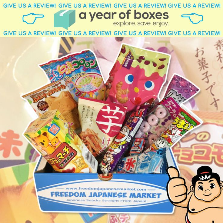 The Freedom team needs your help!  If you enjoy our boxes of Japanese snacks and candy please take five minutes to go to the following page (https://www.ayearofboxes.com/box/freedom-japanese-market/) scroll down to the bottom, and leave us a review.  Positive reviews help our family business stand out from the crowd, and give us warm fuzzies when we're packing boxes at 2 in the morning :-).  All of us appreciate your help.