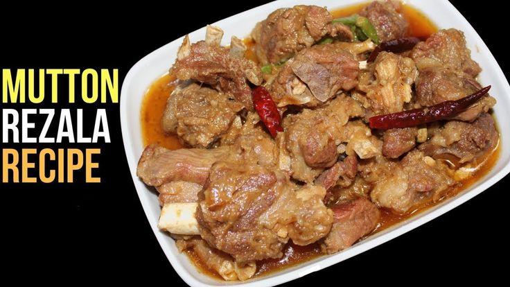 Mutton Rezala Recipe | Mutton Curry | Khashir Rezala | Bangladeshi Recip...