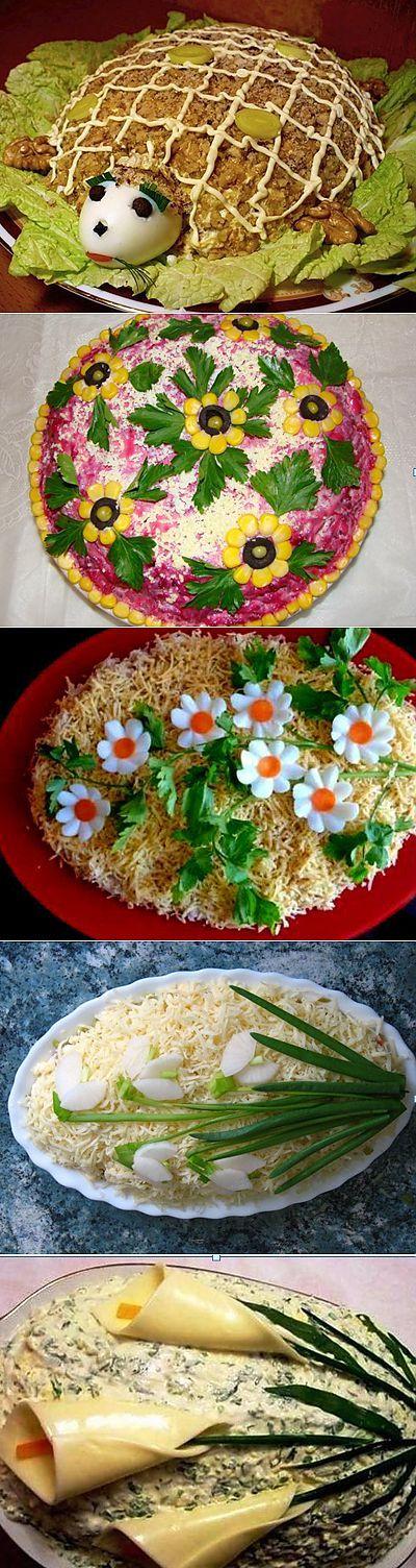 Оформление блюд – украшение салатов | Рецепты моей мамы | Карвинг | Постила