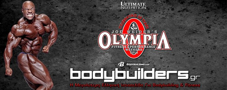 204 Joe Weider's Olympia Weekend & The 50th Anniversary Of The Historic Event, Coverage by The Largest Greek Bodybuilding & Fitness Site On The Web, here: http://www.bodybuilders.gr/forum/forumdisplay.php?f=84