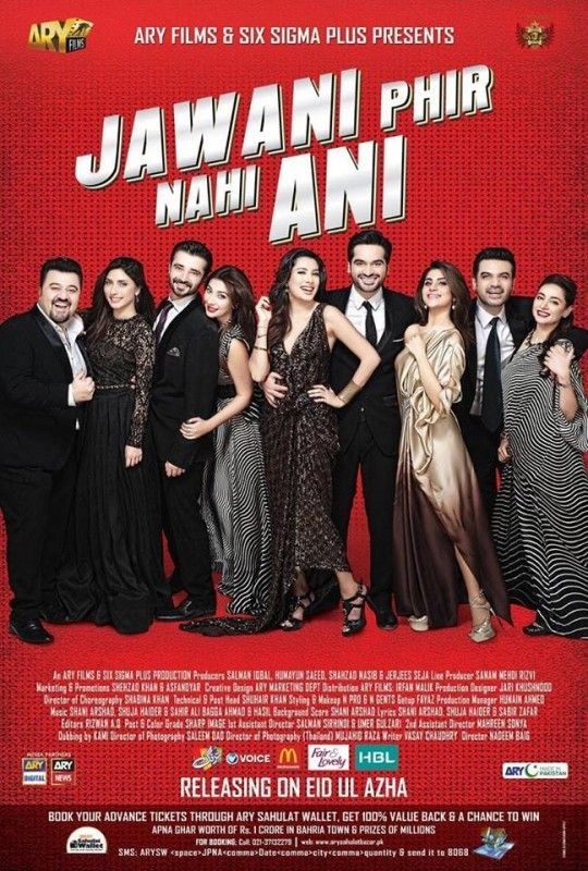5 Reasons to Watch Jawani Phir Nahi Ani