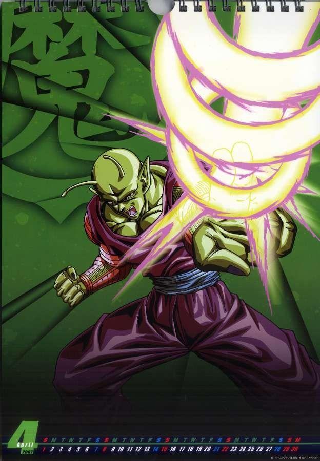 Dragon Ball Z calendar featuring Piccolo