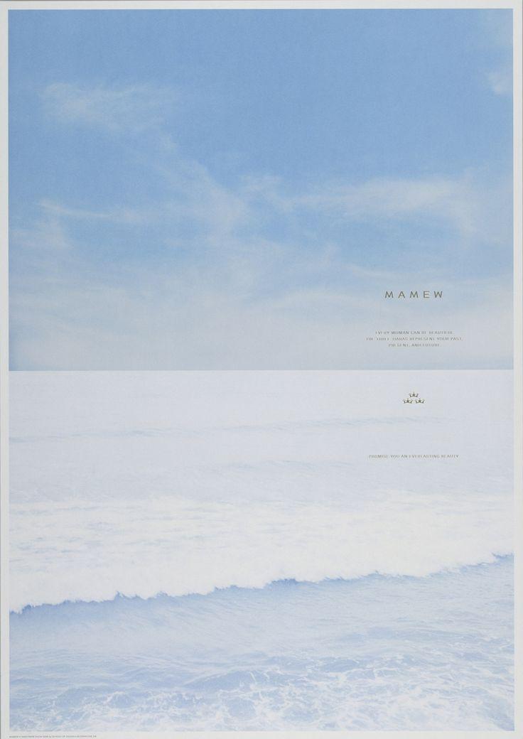 TAKEO PAPER SHOW 2008 | good design company