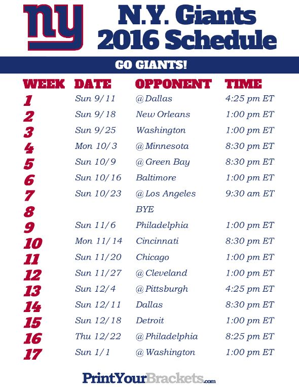Printable New York Giants Schedule - 2016