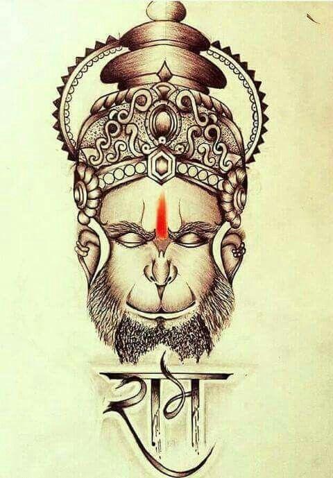 Ram Ram Ram....