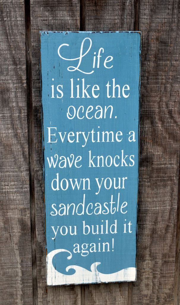 Life Is Like The Ocean Quotes: 25+ Best Ocean Life Quotes On Pinterest