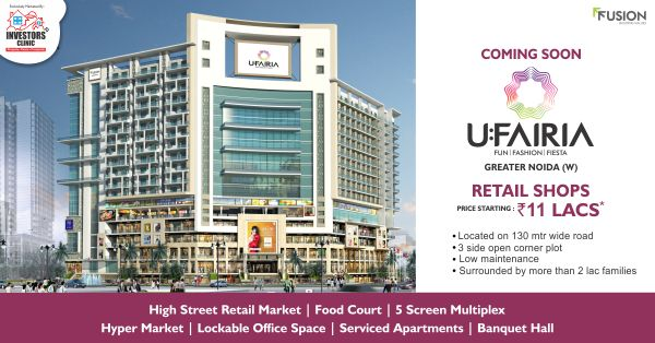 Fusion Ufairia is commercial project, located well at Noida Extension. The surface area of the project will be varying from 120 sq ft to 871 sq ft where price will be varying from 11.63 lacs to 84.44 Lacs onwards. Fusion Ufairia shopping mall in Noida Extension presents a blend of low maintenance commercial/retail shops which are loaded with all modern and lavish amenities and facilities to create a supermarket for the consumers.  For more update log on to http://www.fusion-ufairia.com/ Or…