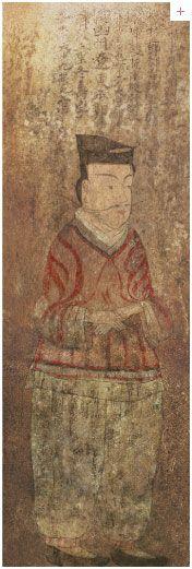 Goguryeo Tomb Mural -Anak Tomb no.3 (357 A.D.) 안악 3호분 장하독1(남벽) #Korea