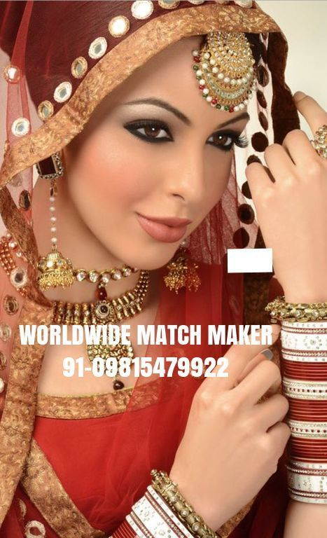 Enrique Iglesias - Hero 91-09815479922 With the Firm and Prosperous hands of GOD, Marriages are made in Heaven; still there are Some efforts and formalities that we have to Perform on Land at our own level call now 91-09815479922 WORLDWIDE MATCH MAKER...