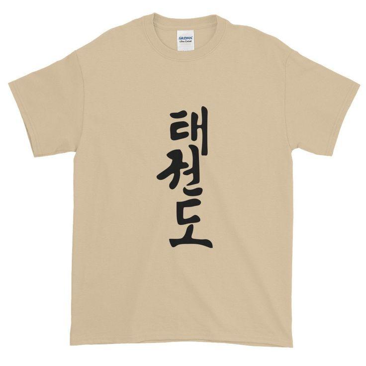 * Camiseta TKD Unisex USA Origin - €26.79   https://soloartesmarciales.com    #ArtesMarciales #Taekwondo #Karate #Judo #Hapkido #jiujitsu #BJJ #Boxeo #Aikido #Sambo #MMA #Ninjutsu #Protec #Adidas #Daedo #Mizuno #Rudeboys #KrAvMaga #Venum