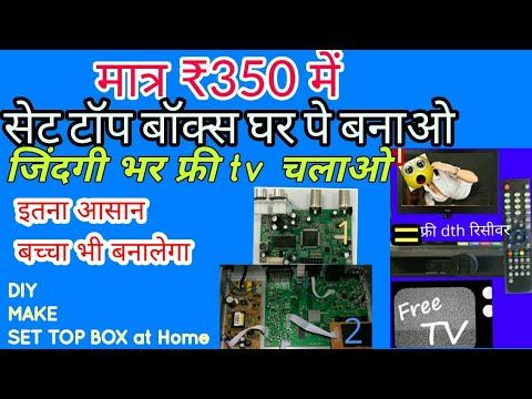 बिना TV Tuner Monitor में TV कैसे चलाये ? how to use hdmi to vga cable ? - YouTube