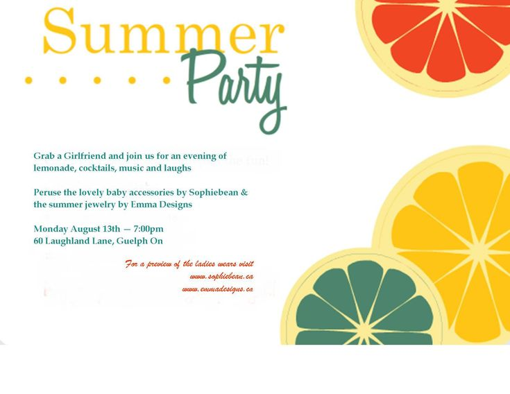 summer party invitation cards