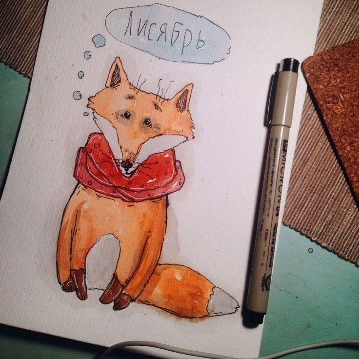 Foxember.