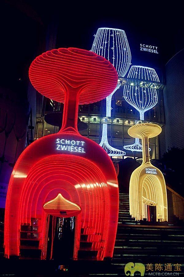 "2014 Shanghai Jiuguang ""Crystal"" Christmas outdoor festival ..."
