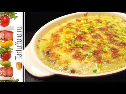 (1) Очень НЕДОРОГОЕ Вкусное Горячее Блюдо - YouTube
