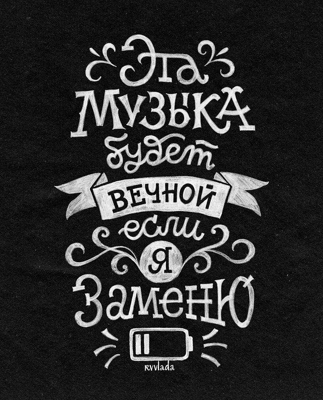 51 отметок «Нравится», 2 комментариев — Vlada Ruzhitskaya (@rvvlada) в Instagram: «Если бы батарейки так просто менялись... Я очень устала! Конец семестра - это всегда тяжело.  И для…»