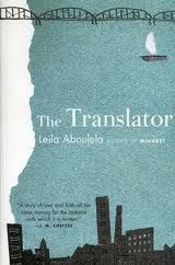 She thought as she drank her tea that she was in a real home. She had not been in a real home for a long time. http://mihaelaburuiana.com/cartisicalatorii/the-translator-de-leila-aboulela/