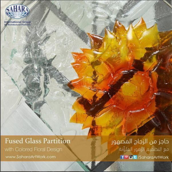 Replace your traditional glass partitions with textured and colored fused glass to achieve such effects.