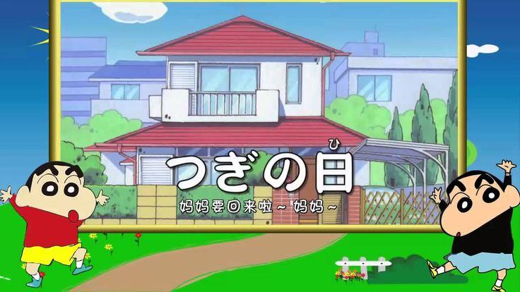 クレヨンしんちゃん アニメ Vol 808