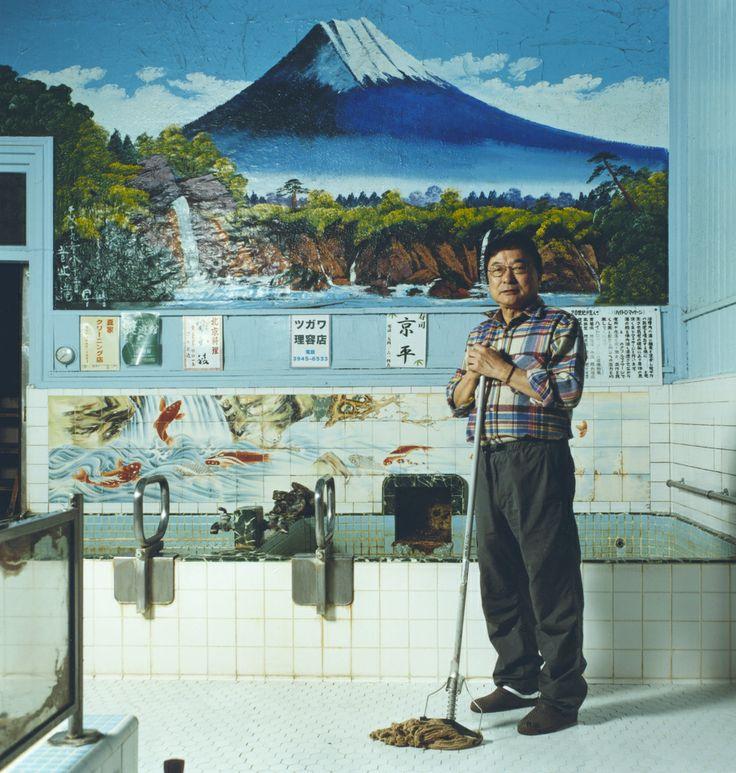 Public bath by Tetsu Hiraga