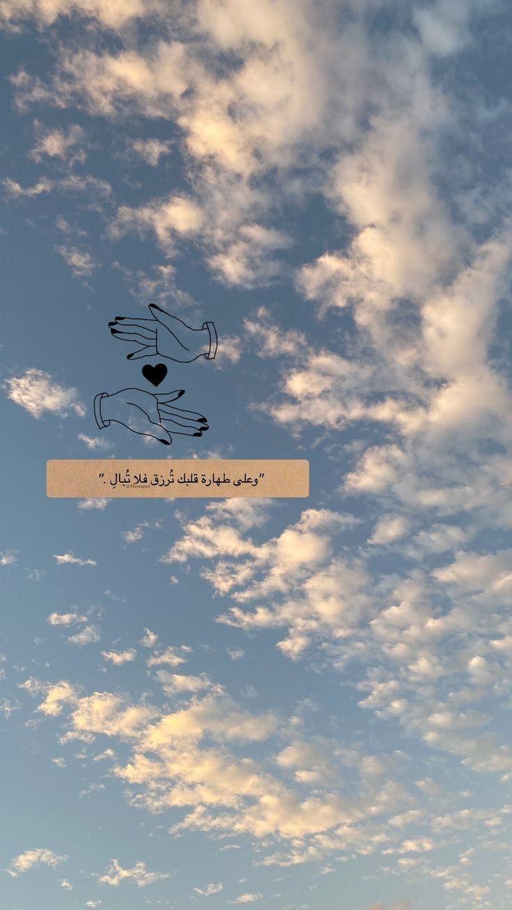 لاتخسر من يحرص على الاحتفاظ بك Love Wallpapers Romantic Cover Photo Quotes Beautiful Quran Quotes