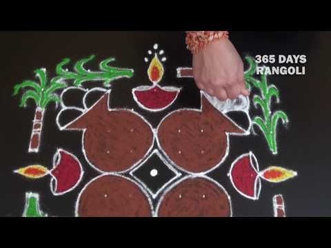 Special Pongal rangoli with colours*Special rangoli for Makara Sankranthi  Festival with 11 dots - YouTube