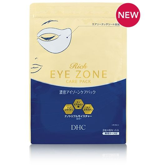 Picture of Rich Eye Zone Care Pack