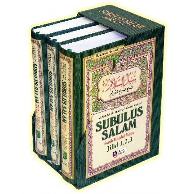 Sebagaimana kita ketahui bahwa Subulus Salam merupakan karya terbesar dari Imam Ash-Shanani. Kitab ini merupakan syarah dari kitab Bulugh Al-Maram karya Imam Hajar Al-Asqalani. Subulus Salam sangat masyhur di kalangan umat Islam dari berbagai madzhab dan golongan, karena cakupan isinya tentang hadits-hadits ahkam (hukum-hukum) sangat dibutuhkan umat Islam untuk dijadikan sebagai rujukan.  Penulis: Muhammad bin Ismail Al-Amir Ash-Shanani Penerbit: Pustaka Darus Sunnah