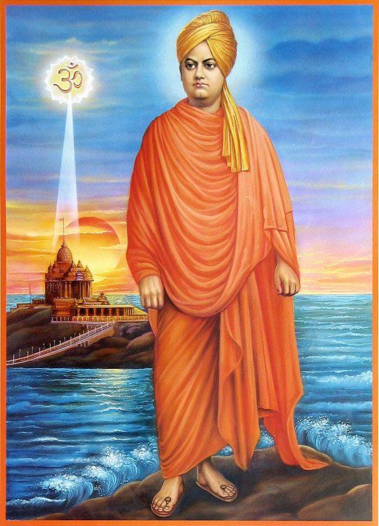 """""""Swami Vivekananda- The Social Reformer"""""""