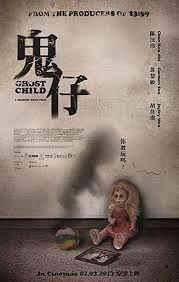 101 best filmes assistir images on pinterest horror films films ghost child fandeluxe Image collections