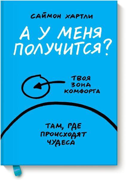 Вы получили 25+ новых Пинов. • lromash1984@ukr.net