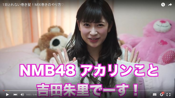 Yoshida Akari yang merupakan member NMB48 mengatakan bahwa dirinya akan menjadi seorang Youtuber Pada tanggal 2 Februari, Yoshida Akari memposting video
