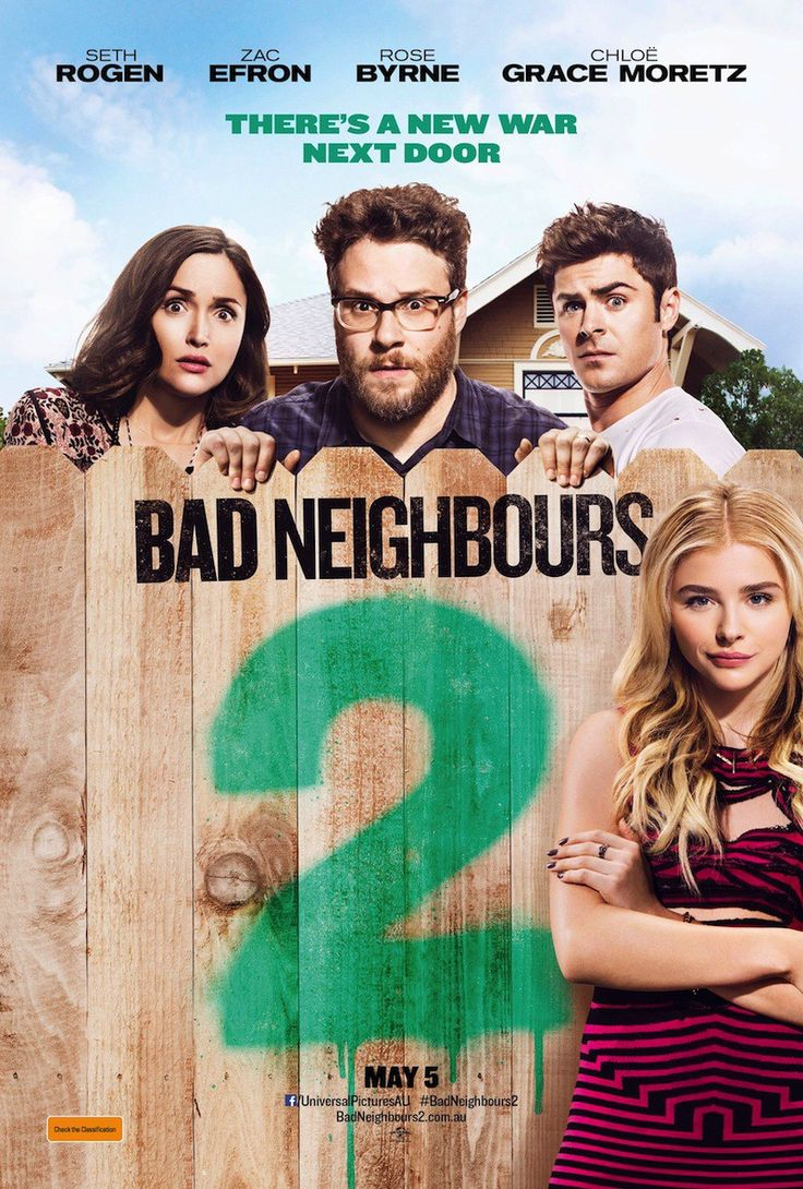 Bad Neighbours 2 - poster