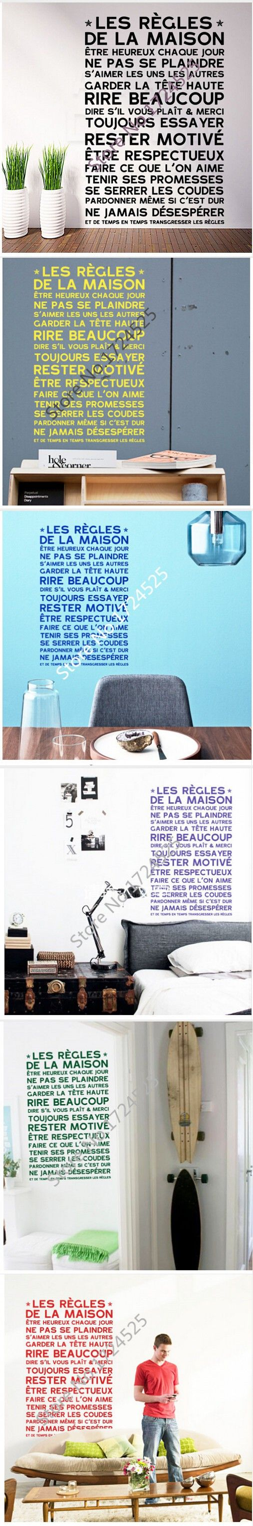 best 25 modern wall stickers ideas on pinterest neutral wall top selling french family rules modern wall stickers home decor removable vinyl art family family creed character wall decals
